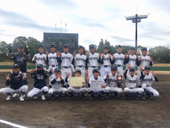 第24回豊田東ロータリークラブ杯争奪軟式少年野球大会 優勝!!